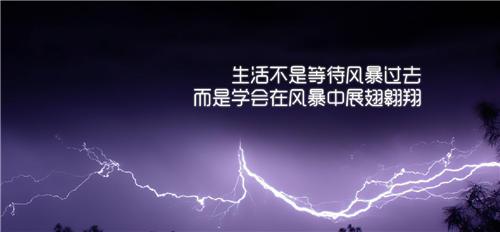 http://cdnimg103.lizhi.fm/audio_cover/2016/12/08/2572649540952779783_580x580.png_励志的句子 励志图片 励志语录图片           励志图片请点击:http